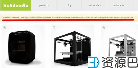 1599789686-0b22a2ad2b87b53.jpg-插件-盘点:2016上半年国际3D打印行业十大新闻事件