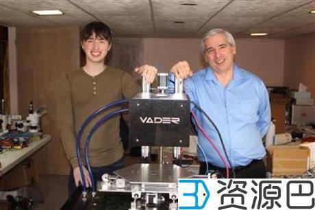 1599789688-ae9842364a386b8.jpg-插件-金属3D打印公司Vader Systems获75万美元天使投资