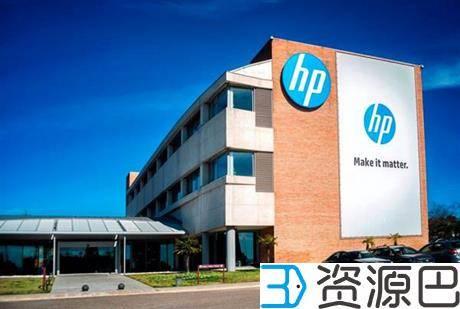大手笔!惠普将投资4亿元扩建西班牙3D打印研究中心!插图1