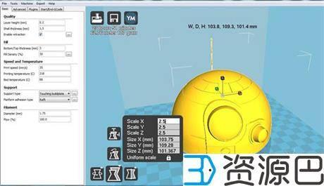如何把3D打印自拍机器人SelfieBot改造成BB-8形象插图9