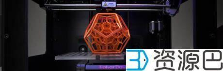 1603072866-4db92cee0d244e0.jpg-插件-瑞士保险公司开发涉及3D打印的保险解决方案