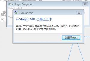 "E-Stage出现""已停止工作""原因分析,如何解决?插图1"