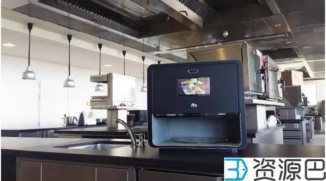 1605060063-07ceafe59061774.jpg-插件-3D打印食物色香味俱全,来尝尝