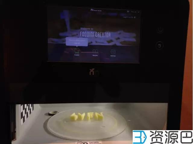 1605060063-452824c6e65aa7d.jpg-插件-3D打印食物色香味俱全,来尝尝