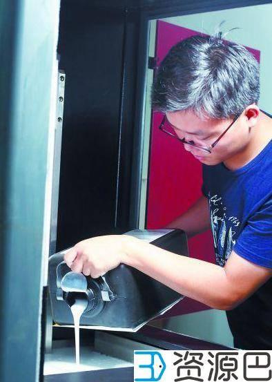 1607306466-dd143dfa677fe4f.jpg-插件-河南洛阳建立3D打印医疗中心 用于治疗骨科疾病