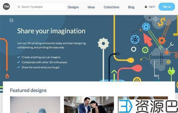 盘点国外十大最受欢迎的免费3D打印模型STL文件下载网站插图3