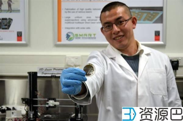 华人科学家用3D打印发明出石墨烯超级电池 容量大充电快插图5