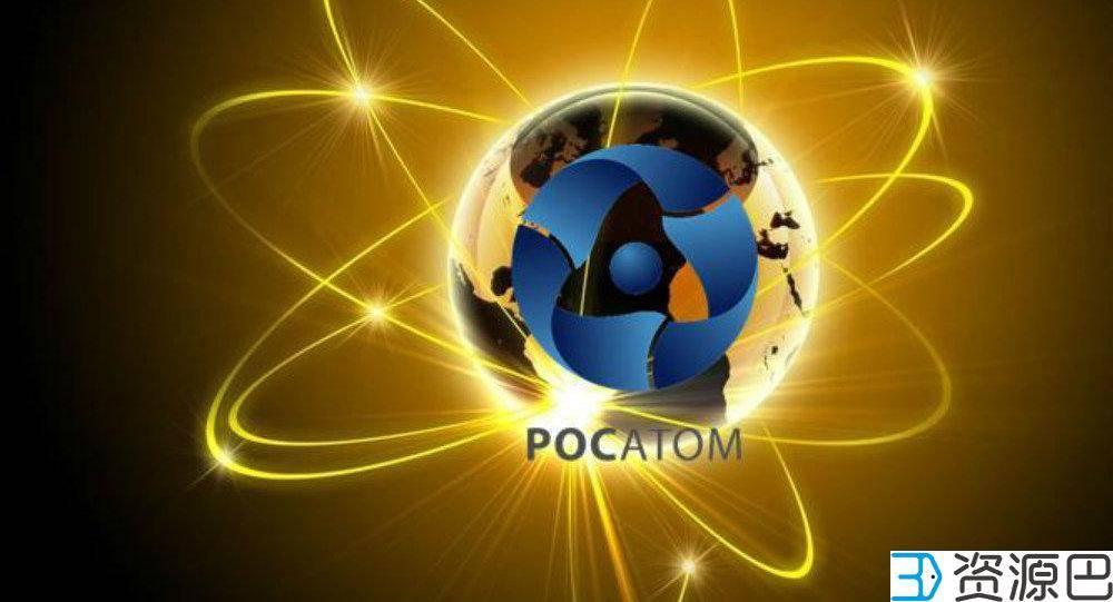 1614138643-0f8a3c529387e19.jpg-插件-俄罗斯Rosatom公司开发用于核工业的3D打印金属零部件