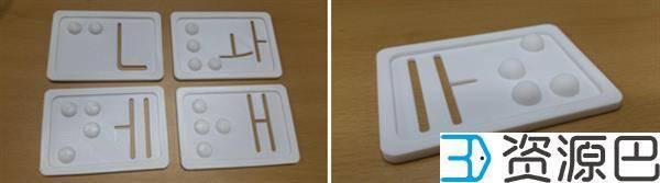 韩国科研团队研发3D打印触觉学习工具 帮助视障人群插图1