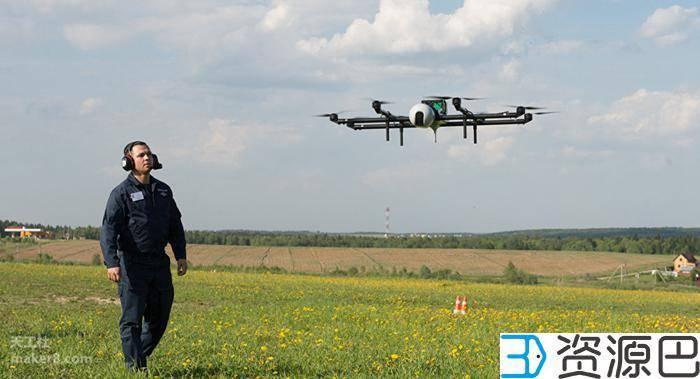 1614391273-6ee21c500fedfee.jpg-插件-俄罗斯正在开发带3D打印引擎驱动的无人机