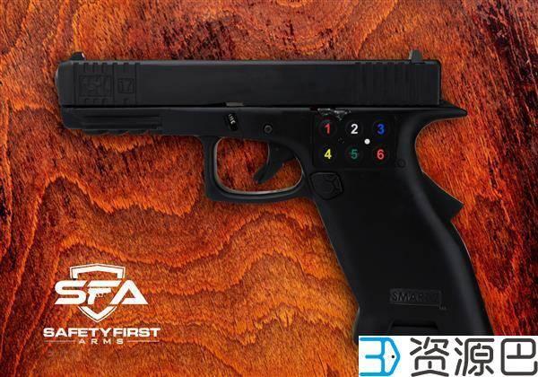 美国一团队开发出带密码锁的3D打印智能手枪插图3