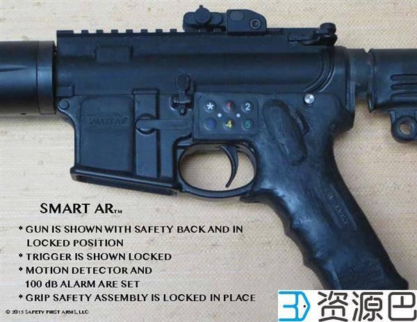 美国一团队开发出带密码锁的3D打印智能手枪插图5