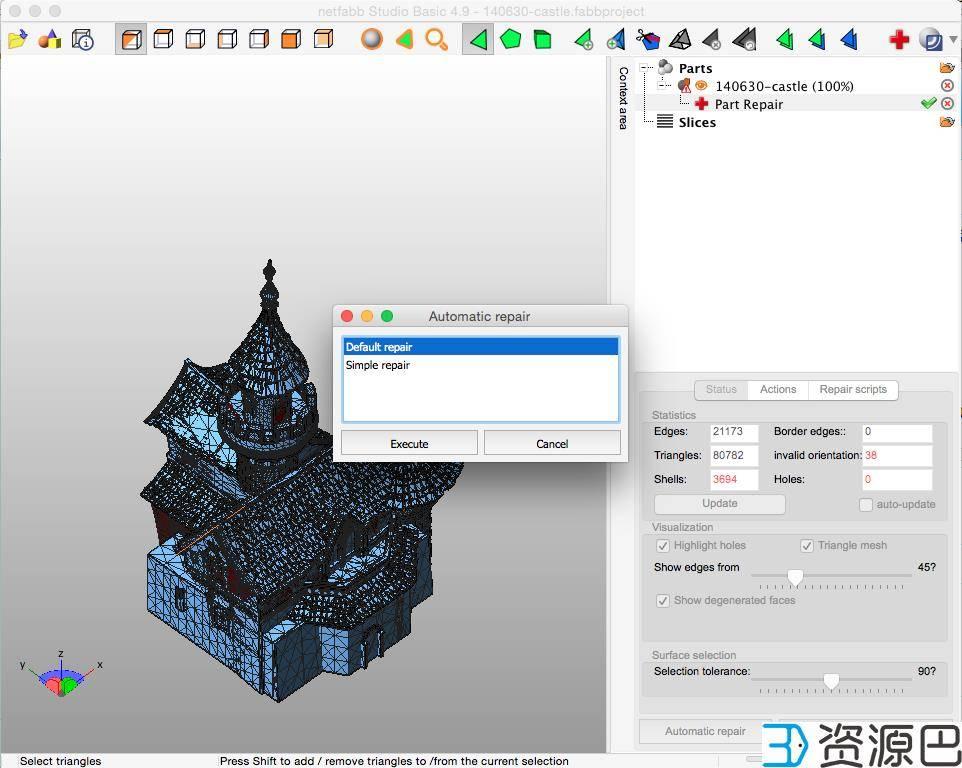 如何修复3D打印用模型文件?插图15