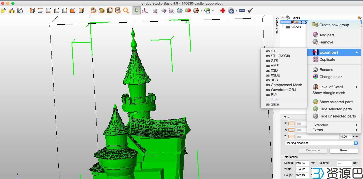 如何修复3D打印用模型文件?插图19