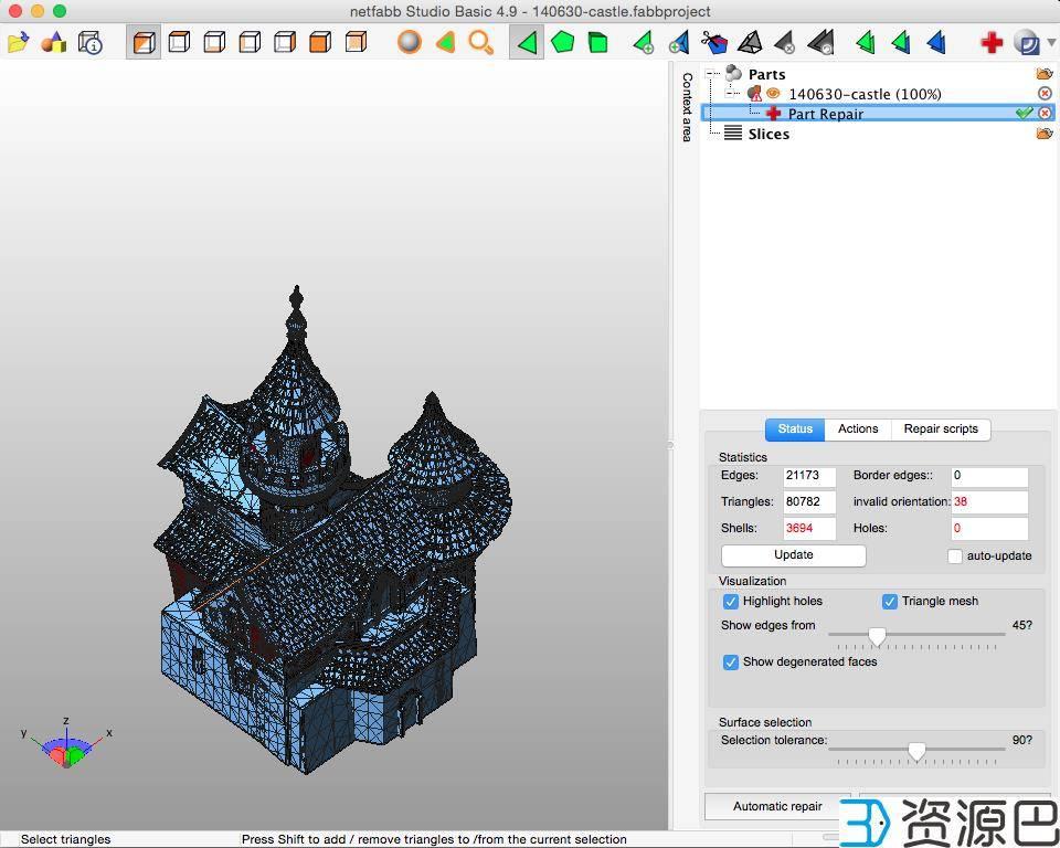 如何修复3D打印用模型文件?插图13