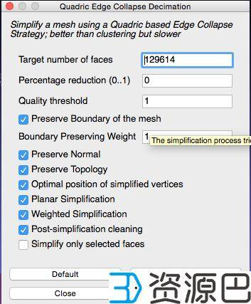 如何修复3D打印用模型文件?插图7