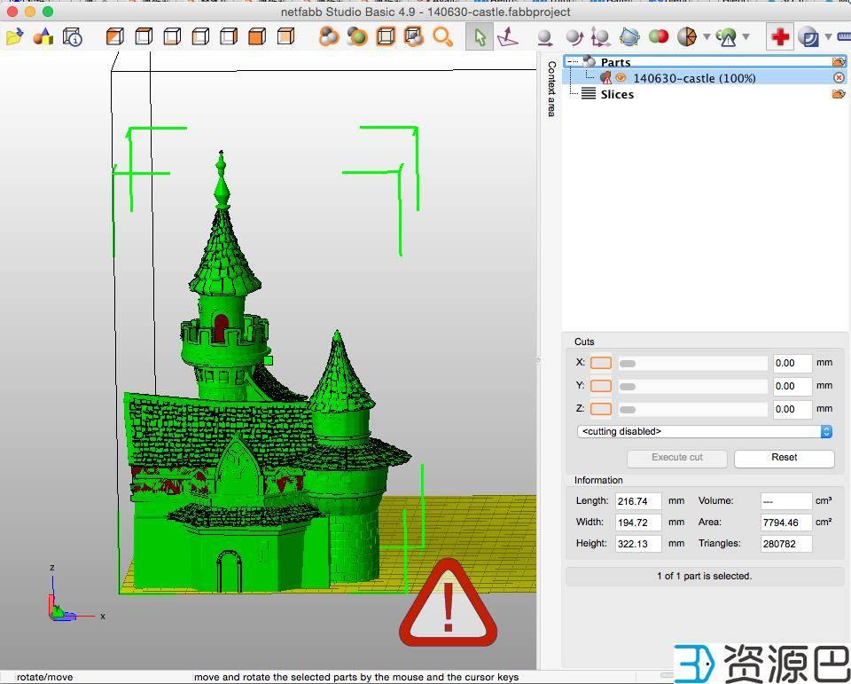 如何修复3D打印用模型文件?插图11