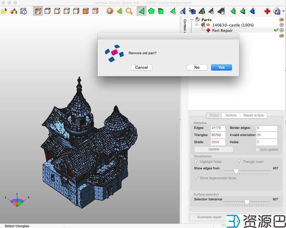 如何修复3D打印用模型文件?插图17