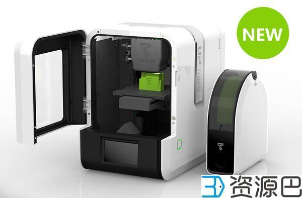 太尔时代桌面级3D打印机UP mini 2全球发售 售价4999元插图1
