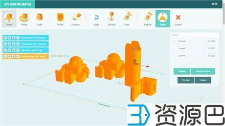 1616378465-2405b0e50aed02d.jpg-插件-3DPrinterOS与多公司合作在全球19个国家推广3D打印