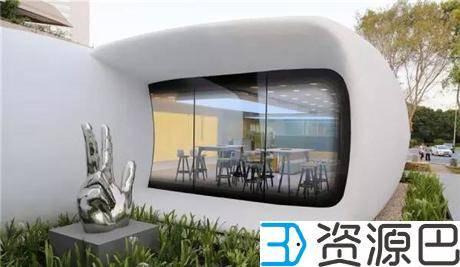 """""""住进高科技里"""" 盘点全球七大3D打印实体建筑插图7"""