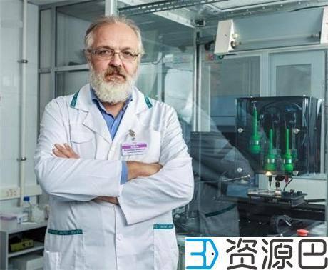 俄罗斯科学家将开发可在太空使用的3D生物打印机插图5