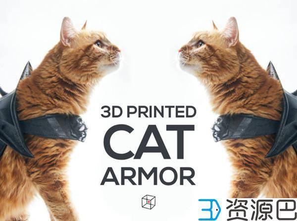 2016年五款酷炫的3D打印Cosplay用盔甲武器插图19