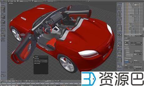 盘点十款评价最高的免费3D建模软件 3D打印必备利器(上篇)插图9